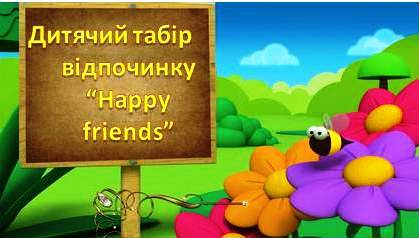 Happy_Friends